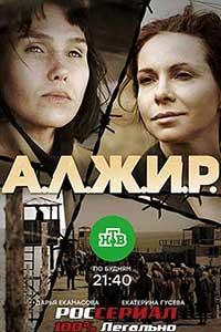 русские исторические сериалы смотреть исторические сериалы
