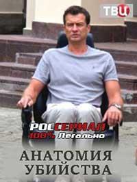 русские криминальные сериалы смотреть криминальные сериалы