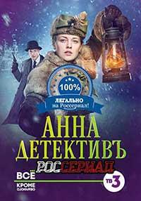Жемчужная свадьба 2016 трейлер на русском