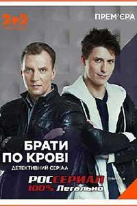 русские сериалы и фильмы смотреть онлайн в хорошем качестве