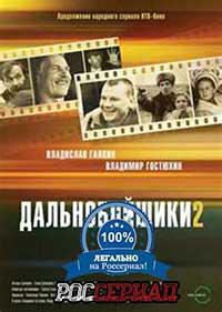 русская комедия про деньги и запорожец