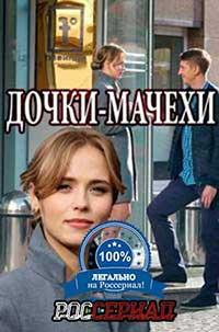 Смотреть новые русские криминальные сериалы 2018 вышедшие на экран