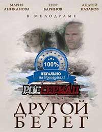 «Украина Сериалы По 100 Серий» / 2014