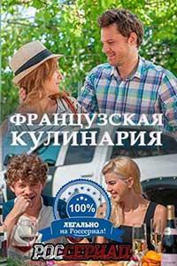 Русский сериал с эвелиной бледанс рюкзак в виде персонажа крош смешарики