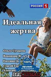 Турец фильм на русском языке смотреть онлайн