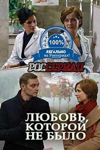 Смотреть лучшие русские боевики онлайн бесплатно