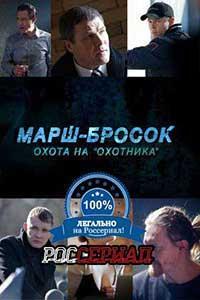 Украинские сериалы 2018 боевики