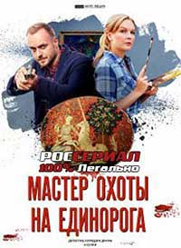 http://russianserial.net/serialonline