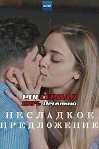 Russkie filmi 2020 smotret online