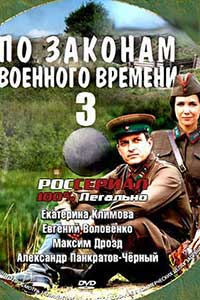 Ютуб женский детектив россия йошкар ола расписание сеансов