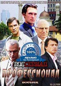 Последние российские сериалы боевики смотреть онлайн 2010 2014 годов