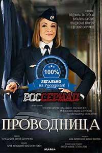 Скачать российский сериал 2017 торрент