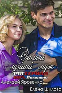 россия самый лучший букмекер