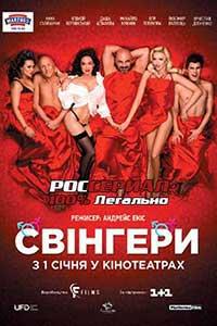 moskovskie-svingeri-smotret-porno-ne-ispachkayte-svoi-botinki