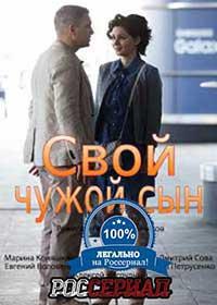 Посмотреть русские фильм мат и сын фото 156-741