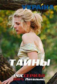 Пикап с русской онлайн — img 8