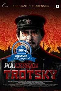 Троцкий 2017 смотреть онлайн