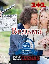 Смотреть российское кино новинки