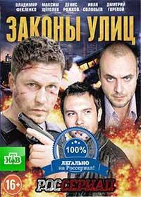 смотреть русские фильмы комедии 2015-2016 новинки